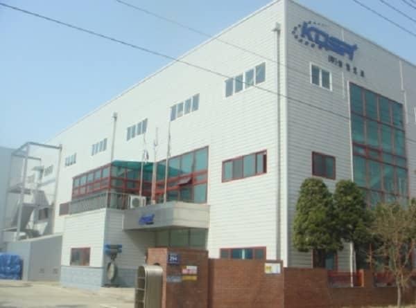 Trụ sở van điều khiển KosaPlus Hàn Quốc